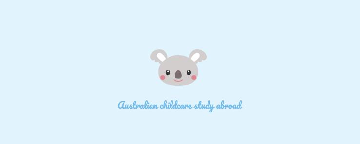 オーストラリア保育留学